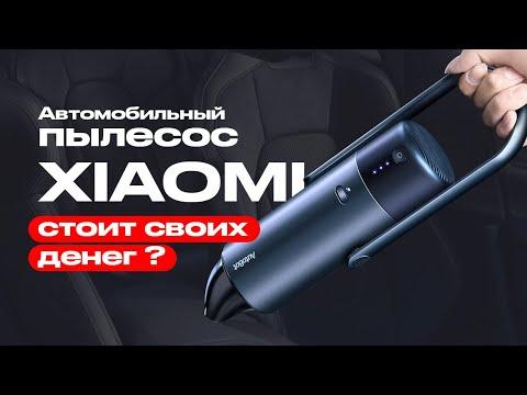 Беспроводной автомобильный пылесос XIAOMI ROCK | Эндоскоп для телефона + КОНКУРС