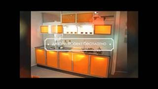 Кухонный гарнитур качественно и недорого(, 2015-11-18T20:44:09.000Z)
