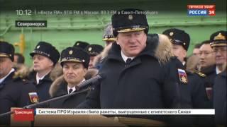 Торжественная встреча экипажей Адмирала Кузнецова и Петра Великого