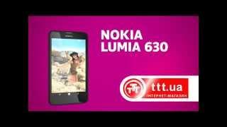 Реклама Nokia Lumia 630