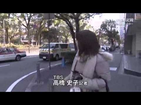 Japan earthquake Live Video March 11 3/11/2011