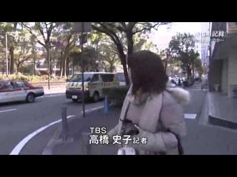 Japan earthquake Live