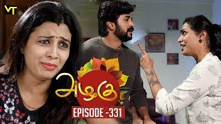 Azhagu - Tamil Serial | அழகு | Episode 331 | Sun TV Serials | 19 Dec 2018 | Revathy | Vision Time
