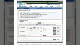 현금영수증 등록 홈택스 카드 발급 과 등록 방법