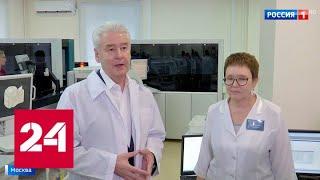 В Москве модернизируют 135 поликлиник - Россия 24