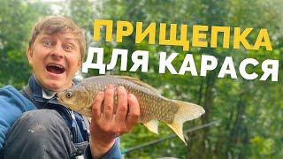 КАРАСЬ НА ФИДЕР в Киеве Какой не должна быть прикормка Фидерная ловля Рыбалка 2021