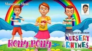 Rolly Polly | English Nursery Rhymes | Jakes Bejoy