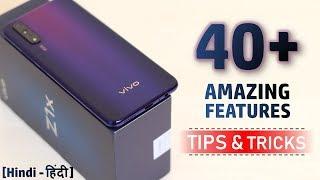 Vivo Z1x Tips & Tricks   40+ Special Features - TechRJ