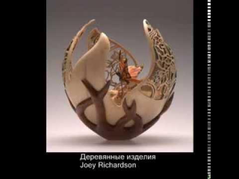 Деревянные изделия Joey Richardson