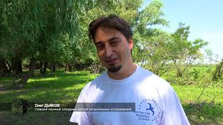 Унікальний острів України | Неймовірні види