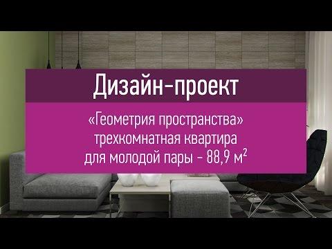 Черниговская . — Видео