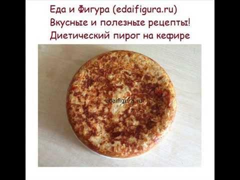 Блюда из кефира, рецепты с фото на : 1130
