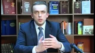 видео Місце адвокатури в системі правоохоронних органів