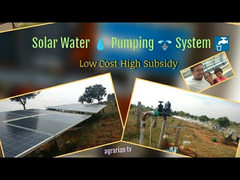 💰 Low 🏧 Cost 🌞 Solar 🌪️ Water 💧 Pumping ⛲ System 🚰 || 89% Subsidy || Agriculture ||