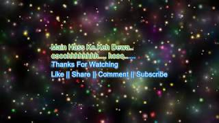 Kinna Payar (Lyrical Video) - Balraj   G Guri   Singh Jeet   Punjabi Song 2017