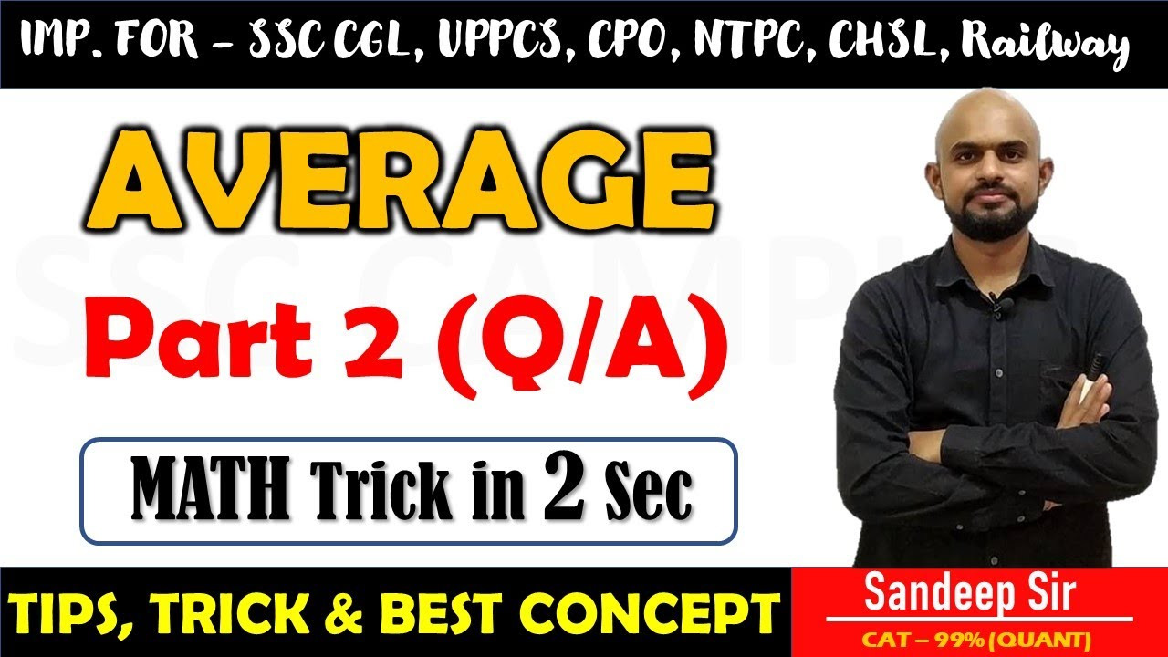 Average problems tricks and shortcuts || Average Short Tricks in Hindi for SSC CGL, CPO, Bank P.O