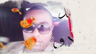 جديد كوكتال خالد حمادو قالت مقواني ........😍😍