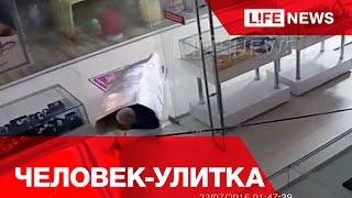 Вор «Пипец» ограбил ювелирный магазин