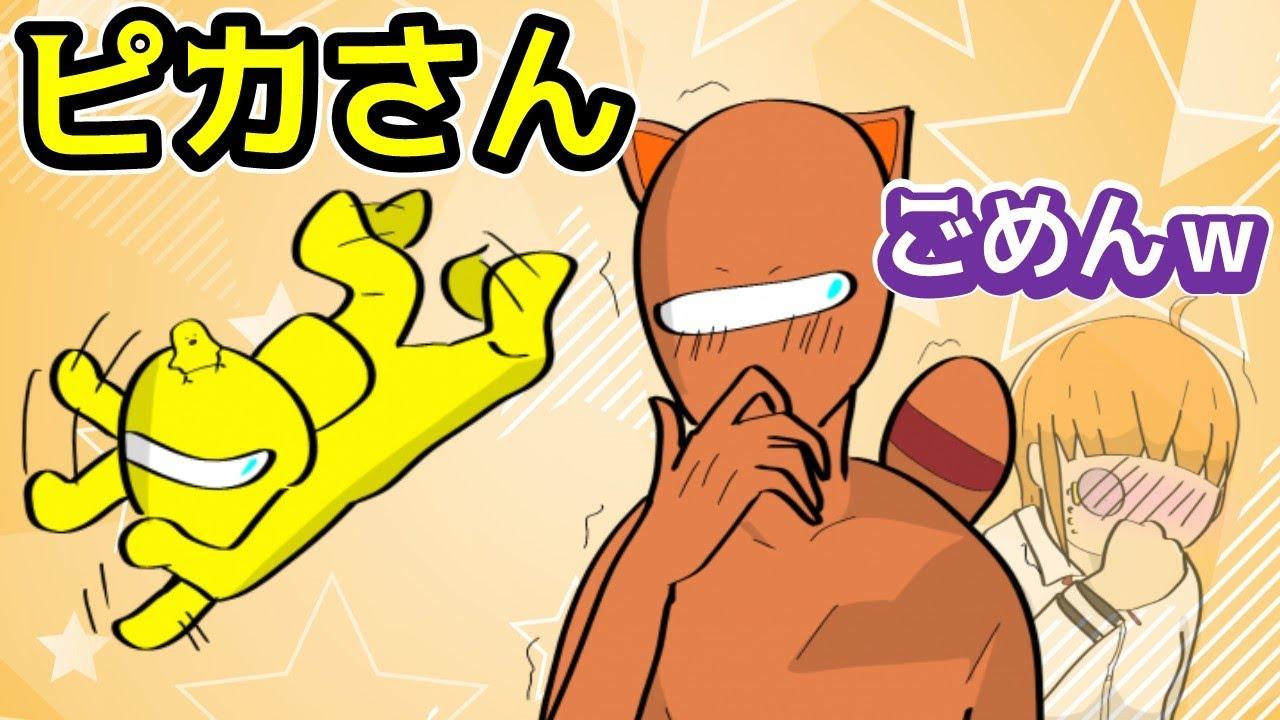 【手描きAmong Us】ピカクロスさんを不憫しただけのゲーム【切り抜き】