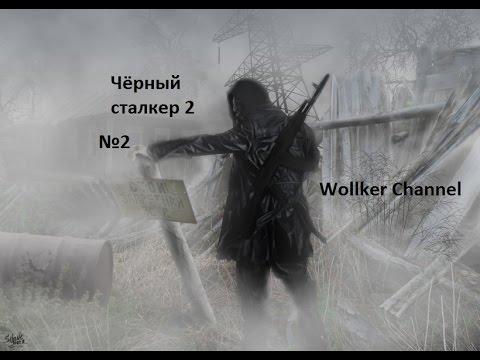 Прохождение S.T.A.L.K.E.R. ЗИМНИЙ ПУТЬ (МОД Зов Припяти) : С Ножом На Медведя! (2)