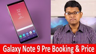 Samsung Galaxy Note 9 Price, Pre Booking, Final Specification My Opinion