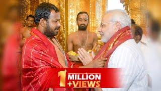 Honourable. Shri. Narendra Modi Visit to Sripuram, Sri Narayani Peedam.