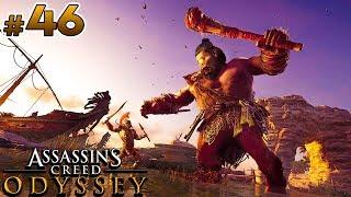 Assassin's Creed Odyssey (46) - DRUGI CYKLOP! | Vertez | Zagrajmy w AC Odyseja