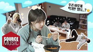 [📺Reality] GFRIEND's MEMORIA - Home Together EP.1 | 우리 이렇게 먹기만 했나...?🤔