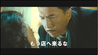 レジェンド・オブ・フィスト/怒りの鉄拳