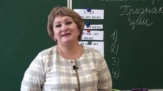 Наши люди от 08.10.2021: Династия учителей