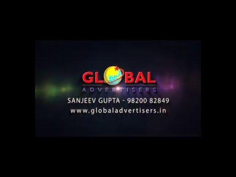 Ad Agencies in Bhandup   Global Advertisers