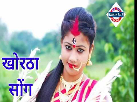 Khortha Super Hit Song Maal Mahanga Ho