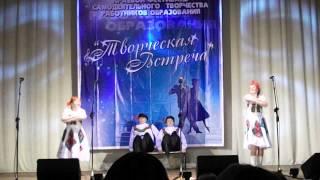 Кадриль Назарово, Творческие встречи