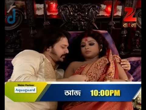 chokher bali zee bangla title song