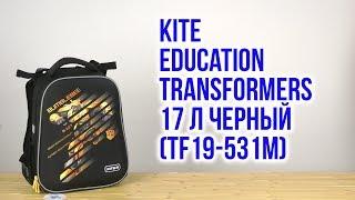 Розпакування Kite Education Transformers 17 л Чорний TF19-531M
