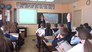 Фрагмент урока географии в 6 классе. Учитель Буланкина Елена Георгиевна
