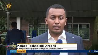 Kalaqa Teeknolojii Diroonii
