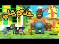 أغنية جدو علي عنده حمار أغاني وأناشيد أطفال باللغة العربية mp3