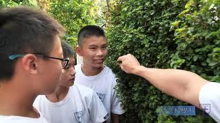 Publication Date: 2020-11-13 | Video Title: 2020-2021年度南區中學巡禮 - 香港航海學校