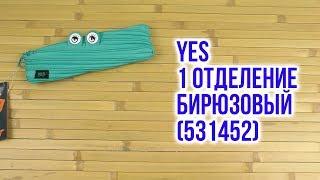 Розпакування YES 1 відділення Бірюзовий 531452