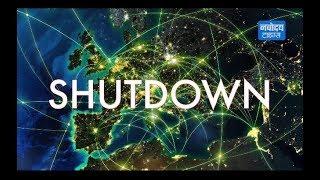 अगले 48 घंटों तक होगा Global Internet Shutdown, जानिए क्या है कारण