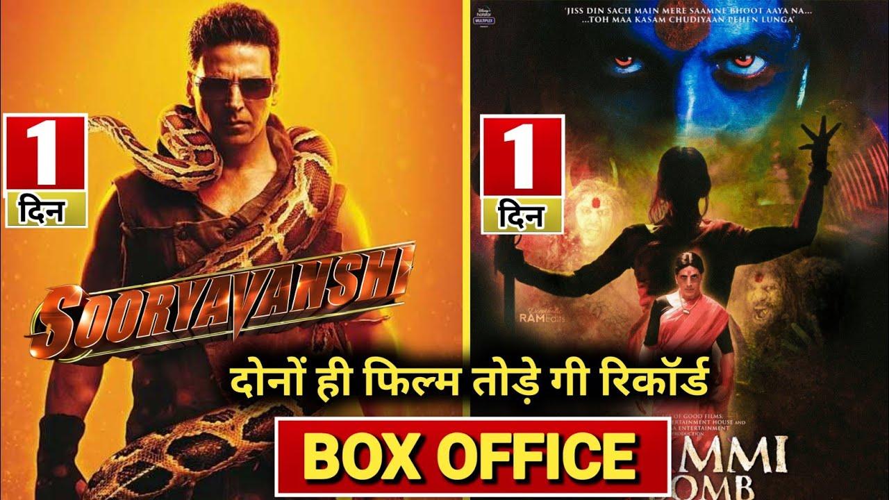 Suryavanshi movie release date, Laxmmi bomb movie release date, Akshay Kumar