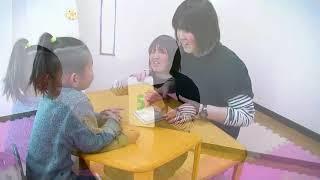【UNOKYO】0歳からの右脳・幼児教育 右脳教育を通してお子様の尽きない...