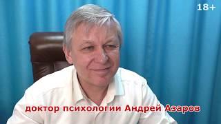 Жизнь остановилась Отработка кармы по роду Что делать Саморазвитие с Андрей Азаров
