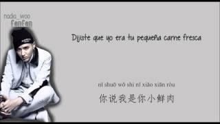Wu Yi Fan 吴亦凡  - Bad Girl [ Sub Español /PinYin/Chinese]