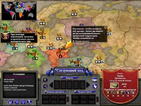 Rise Of Nations | Оборона Иркутска #3 (1/2)