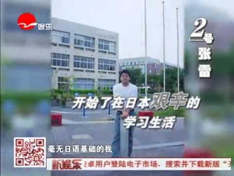 20120728《相约星期六》:美女�师�燕和�黎牵手�功.mp4