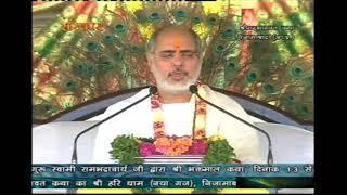 Ram Japo Ram Japo Ram Japo Baware राम जपो राम जपो राम जपो बावरे PUJYA BHAISHREE RAMESH BHAI OJHA