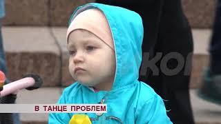 В Улан-Удэ родители детей устроили флешмоб, требуя решить проблему очередей в детские сады