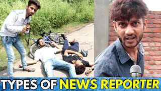 TYPES OF NEWS REPORTER || FUNNY VIDEO || KANGRA BOYS 2018